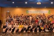태안 등 4개 지역 '교육복지지원센터' 체계 구축