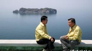 [포토뉴스] 가세로 태안군수·양승조 충남지사, '서해의 독도' 최서단 영해기점 격렬비열도 방문