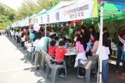 청소년 위한 '화합 한마당' 열린다!