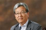 한서대 위광철교수, (사)한국문화재보존과학회장에 선출