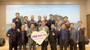 [포토]태안군 안면읍, '행복한 기부' 20호