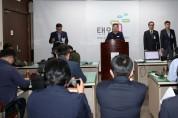 가세로 군수,  '국제교류 활성화·해상풍력 건설' 벤치마킹위해 해외방문