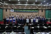 한서대, 해외봉사단 발대식 개최...3개국에서 다양한 봉사활동 전개