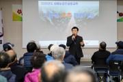 '새해 농업인 실용교육' 군민 호응 속 '순항중'