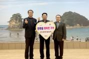 [포토뉴스]태안군 안면읍, '행복한 기부' 32호