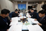 '더 큰 도약의 한 해' 위한 '2020년 찾아가는 주요업무 실천계획 보고회' 개최!