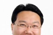 """유병국 충남도의장 """"혁신도시 유치 토대, 도민과 일궜다"""""""
