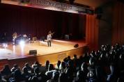 태안군 청소년수련관, 2019 청소년 드림 콘서트 개최
