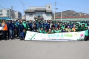 새마을지도자 태안읍남녀협의회, '아름다운 거리 만들기 꽃심기 행사' 펼쳐