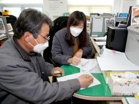 '농어민수당 39억 원' 조기 지급한다...이달 6일부터 24일까지