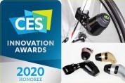 한서대 LINC+ 사업단 산학협력 성과물...미국 CES 2020 혁신상 수상