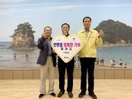 [포토뉴스]안면읍 '행복한 기부' 39호