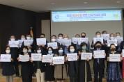 태안교육지원청 등교개학 대비 긴급 학교장 회의 개최