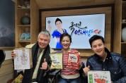 태안 로컬푸드 다각적 홍보 나서 '새로운 판로 개척'