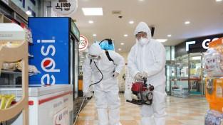 [포토뉴스]신종 코로나바이러스 감염 방지 위해 '다중이용시설 방역 총력'!