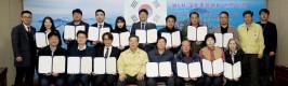 '군민관점・군민주도' 정책 설계 위한 '태안군 국민디자인단' 추진!