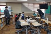태안교육지원청 코로나19 대응 유치원‧초등학교 긴급돌봄 현장 방문