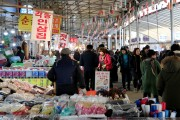 태안군, 재난·재해 안전위한 '설 명절 종합대책' 추진한다