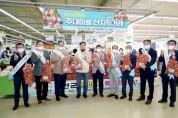 명품 특산물 '햇마늘' 대도시 직판행사 개최