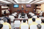 태안군의회, 경기부양 위한 긴급 임시회 열어