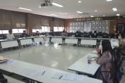'태안교육지원청' 함께 나누는 온라인 수업