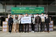 한서대, 중국 무한설계공정대학에서 마스크 10만 장 기증받아