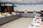 만리포 해수욕장 '서핑・사계절 특화 국가대표 해수욕장' 만든다!